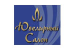 ЮВЕЛИРНЫЙ САЛОН. ЗИМА 2020. Логотип выставки
