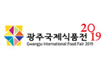 Gwangju International Food Fair 2019. Логотип выставки