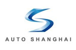 Auto Shanghai 2021. Логотип выставки