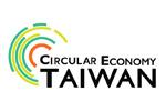 Circular Economy Taiwan 2019. Логотип выставки