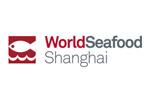 World Seafood Shanghai / SIFSE 2021. Логотип выставки