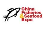 China Fisheries & Seafood Expo 2021. Логотип выставки