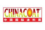 CHINACOAT 2021. Логотип выставки