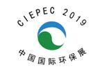 CIEPEC 2019. Логотип выставки