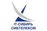 IT-Сибирь. СибТелеКом 2016. Логотип выставки