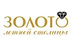 ЗОЛОТО ЛЕТНЕЙ СТОЛИЦЫ. Весна 2017. Логотип выставки