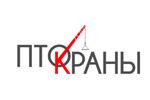 ПТО.КРАНЫ 2019. Логотип выставки