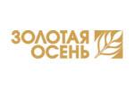 Золотая осень 2020. Логотип выставки