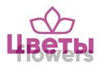 Цветы 2021. Логотип выставки