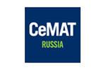 CeMAT RUSSIA 2020. Логотип выставки