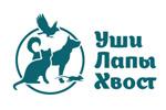Уши Лапы Хвост 2021. Логотип выставки