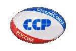 СтеклоЭкспо 2013. Логотип выставки
