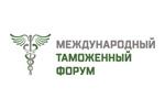 Международный таможенный форум 2021. Логотип выставки