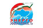 ЭНЕРГОЭФФЕКТИВНОСТЬ 2012. Логотип выставки