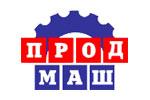 ПродМаш 2010. Логотип выставки