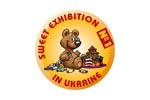 SWEETS & BAKERY UKRAINE 2020. Логотип выставки
