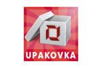 UPAKOVKA 2017. Логотип выставки