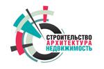 Международный ЭкспоФорум Строительство. Архитектура. Недвижимость 2019. Логотип выставки