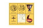 SALONE DELLA FILATELIA E NUMISMATICA - COLLEZIONISMO 2013. Логотип выставки