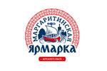 Маргаритинская ярмарка 2021. Логотип выставки