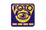 ФОТО-ЭКСПО 2014. Логотип выставки