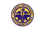 ЭКСПО-СИБИРЬ 2014. Логотип выставки