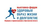 Здоровый образ жизни и долголетие в Ярославской области 2010. Логотип выставки