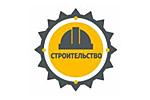Строительство и ЖКХ 2019. Логотип выставки