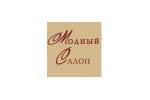 МОДНЫЙ САЛОН. ВЕСНА. 2020. Логотип выставки