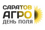 САРАТОВ-АГРО. ДЕНЬ ПОЛЯ. 2020. Логотип выставки