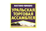 Уральская торговая ассамблея 2021. Логотип выставки