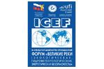 ВЕЛИКИЕ РЕКИ (экологическая, гидрометеорологическая, энергетическая безопасность) / ICEF 2020. Логотип выставки