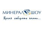 Минерал-Шоу 2011. Логотип выставки