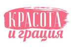 КРАСОТА И ГРАЦИЯ 2019. Логотип выставки