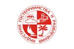 ИНДУСТРИЯ ГОСТЕПРИИМСТВА 2019. Логотип выставки
