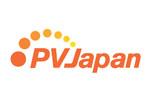 PV JAPAN 2019. Логотип выставки