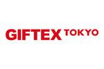 GIFTEX 2020. Логотип выставки