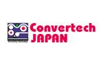 Convertech Japan 2020. Логотип выставки