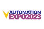 Automation 2021. Логотип выставки