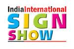 INDIA INTERNATIONAL SIGN SHOW (IISS'10) . Логотип выставки