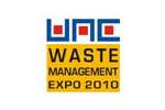 WASTE MANAGEMENT EXPO 2010 (WME'10) . Логотип выставки