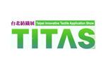 TITAS 2021. Логотип выставки