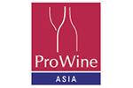 ProWine Asia 2022. Логотип выставки