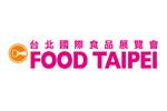FOOD TAIPEI 2020. Логотип выставки