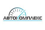 АВТОКОМПЛЕКС 2021. Логотип выставки
