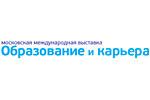 Образование и карьера 2021. Логотип выставки