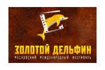 Золотой Дельфин 2015. Логотип выставки