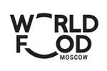 WorldFood Moscow 2021. Логотип выставки