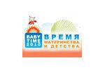 BABYTIME. ВРЕМЯ МАТЕРИНСТВА И ДЕТСТВА 2010. Логотип выставки