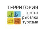 Территория охоты, рыбалки, туризма. (ТОРТ) Осень 2018. Логотип выставки